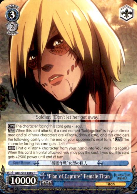 "Weiss Schwarz Attack on Titan Rare ""Plan of Capture"" Female Titan E089"