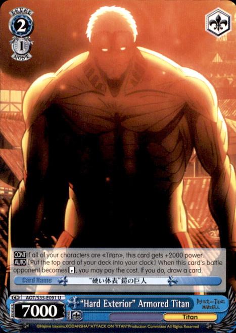 "Weiss Schwarz Attack on Titan Uncommon ""Hard Exterior"" Armored Titan E091"