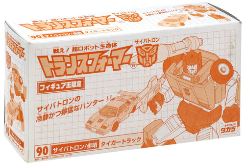 Transformers Japanese Tigertrack Exclusive Action Figure