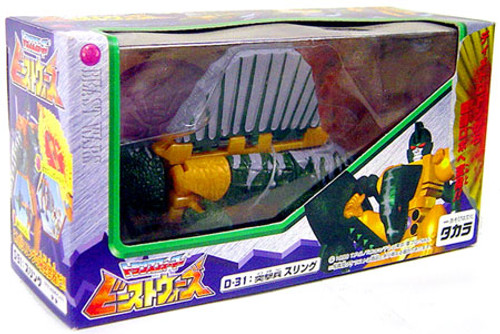 Transformers Japanese Beast Wars Sling Action Figure D-31