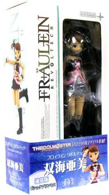 Idolmaster Fraulein Revolution Revoltech Futami Ami Action Figure #007
