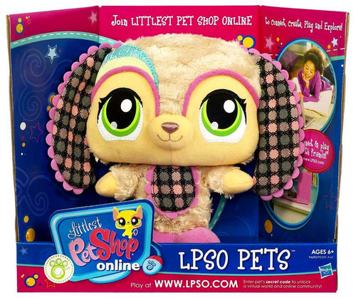Littlest Pet Shop Online LPSO Pets Dog Plush [Tan]