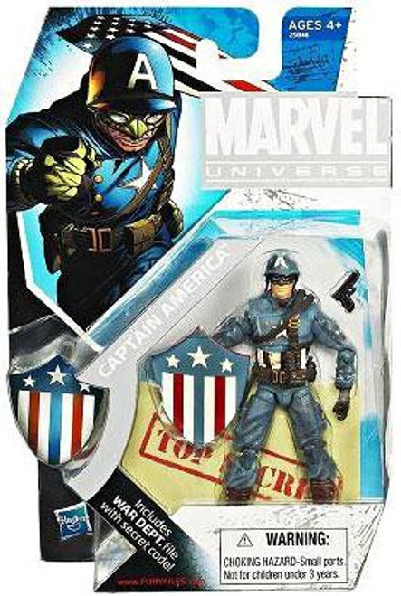 Marvel Universe Captain America Exclusive Action Figure [Ultimate]
