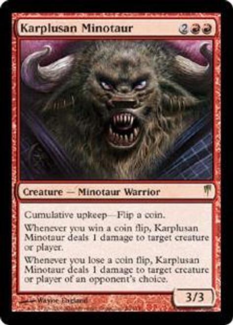 MtG Coldsnap Rare Karplusan Minotaur #86