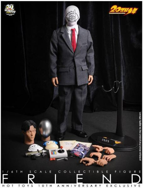 The 20th Century Boys Friend Exclusive Collectible Figure