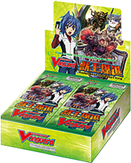 Cardfight Vanguard Trading Card Game Rampage of the Beast King Booster Box [30 Packs]