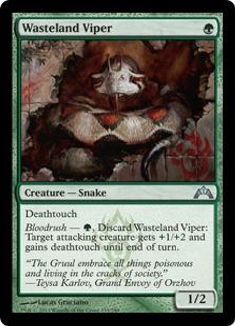 MtG Gatecrash Uncommon Wasteland Viper #139