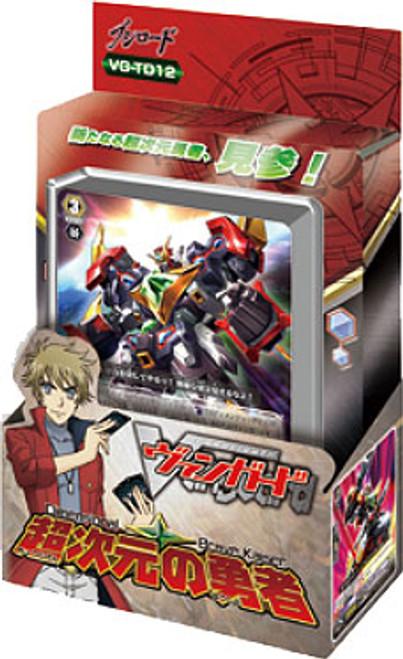 Cardfight Vanguard Trading Card Game Dimensional Brave Kaiser Trial Deck VGE-TD12