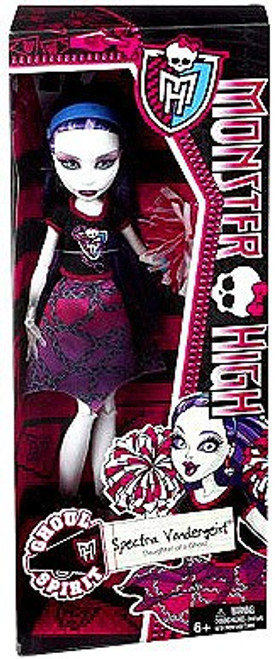 Monster High Ghoul Spirit Spectra Vondergeist 10.5-Inch Doll
