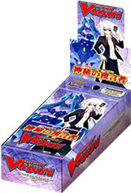 Cardfight Vanguard Trading Card Game Mystical Magus Vol.7 Extra Booster Box [15 Packs]