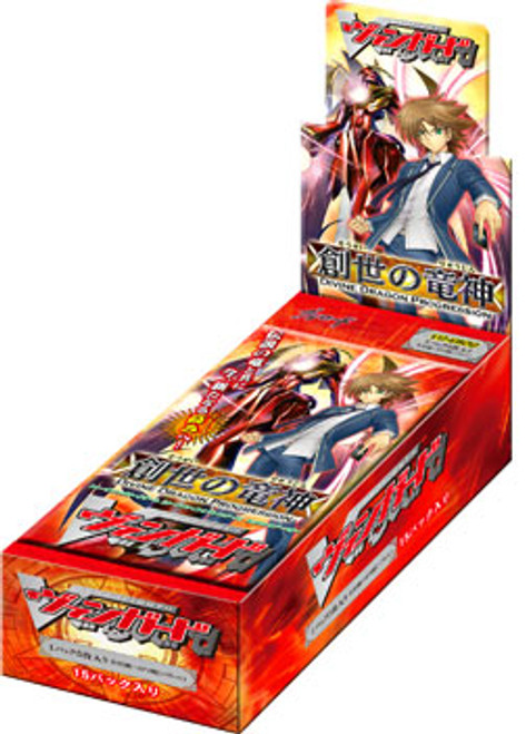 Cardfight Vanguard Trading Card Game Divine Dragon Progression Vol.9 Extra Booster Box VGE-EB09 [15 Packs]