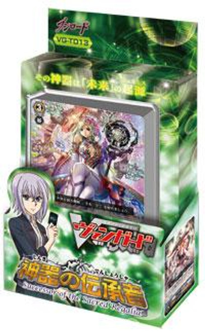 Cardfight Vanguard Trading Card Game Successor of the Sacred Regalia Trial Deck VGE-TD12