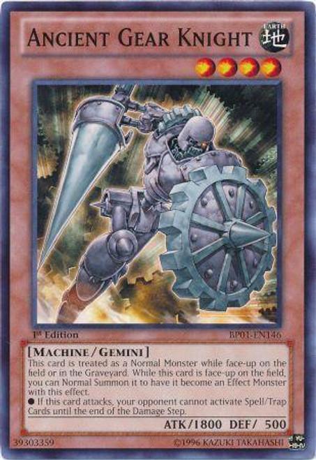 YuGiOh Battle Pack: Epic Dawn Starfoil Ancient Gear Knight BP01-EN146