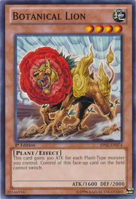 YuGiOh Battle Pack 2: War of the Giants Mosaic Botanical Lion BP02-EN074