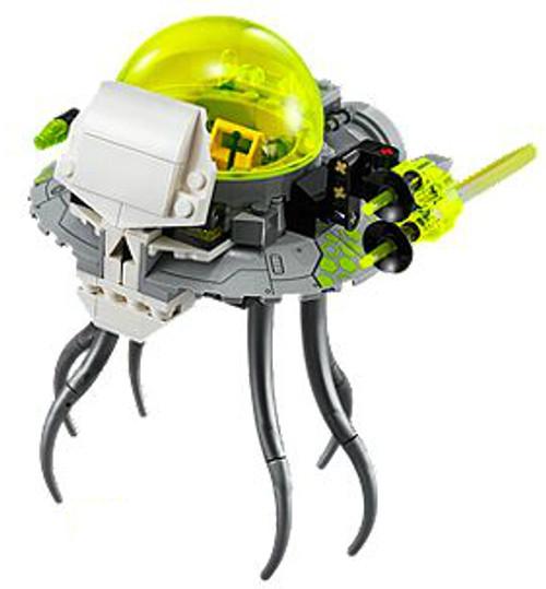 LEGO Superman Brainiac's Skull Ship Minifigure [Loose]