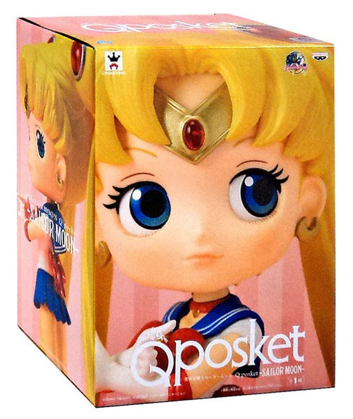Girls Memory Sailor Moon Collectible Figure [Super Deformed]
