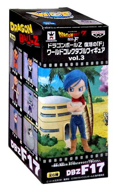 Dragon Ball Z Rebirth WCF Series 3 Bulma 2.5-Inch Collectible Figure [Resurrection of F]
