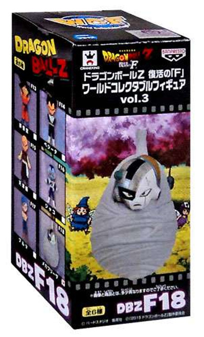 Dragon Ball Z WCF Series 3 Mecha Frieza 2.5-Inch Collectible Figure [Resurrection of F]