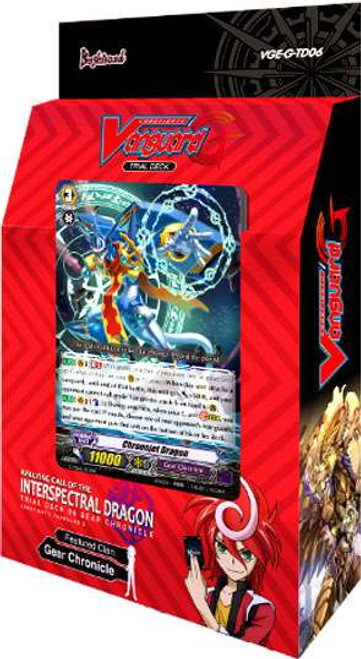 Cardfight Vanguard Trading Card Game Rallying Call of the Interspectral Dragon Trial Deck VGE-G-TD06