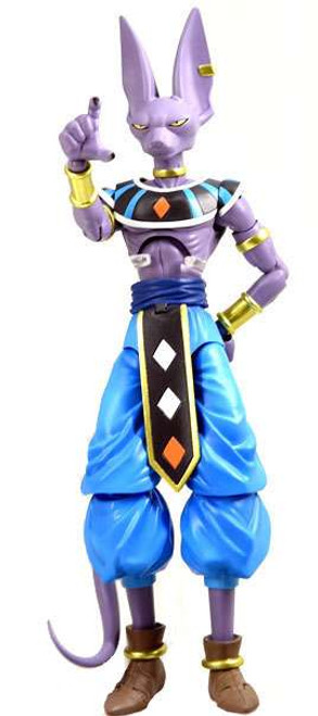 Dragon Ball Z S.H. Figuarts Beerus Action Figure