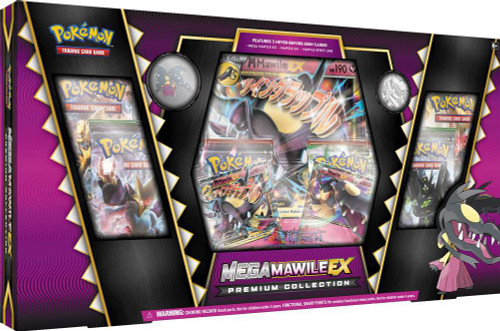 Pokemon Trading Card Game XY Mega Mawile-EX Premium Collection [6 Booster Packs, 2 Promo Cards, Oversize Card & Pin!]