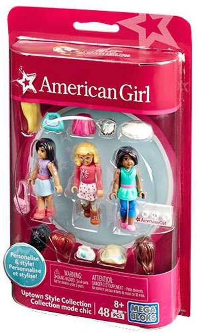 Mega Bloks American Girl Uptown Style Collection Set #33761