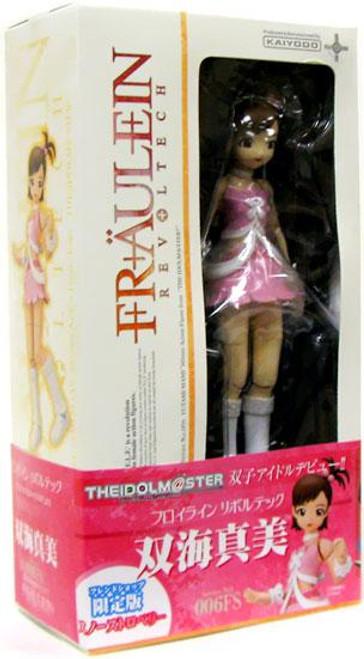 Idolmaster Fraulein Revolution Revoltech Futami Mami Action Figure #006FS
