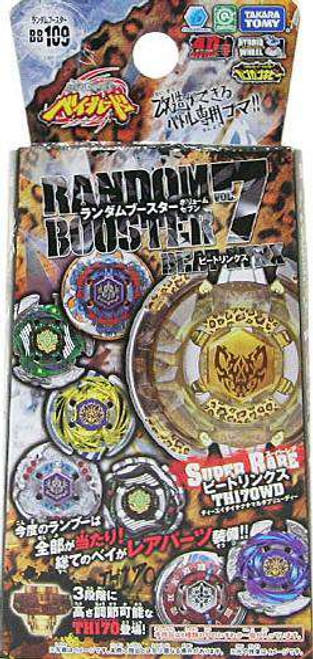 Beyblade Metal Fusion Japanese Vol. 7 Booster BB-109