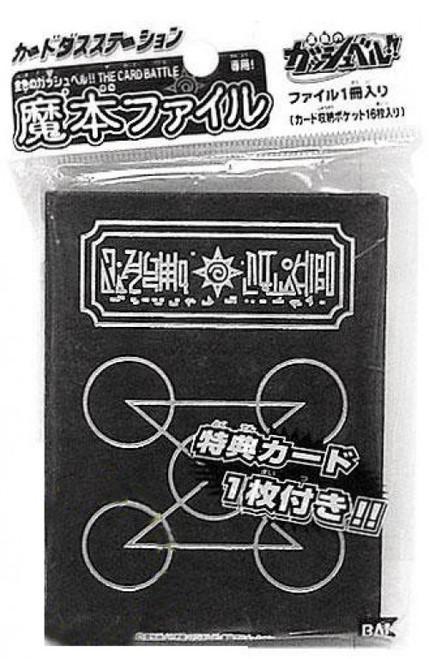 Zatch Bell The Card Battle Brago's Black Spell Book Set [Japanese]