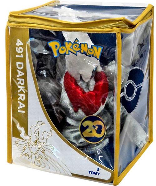 Pokemon 20th Anniversary Darkrai Exclusive 8-Inch Plush