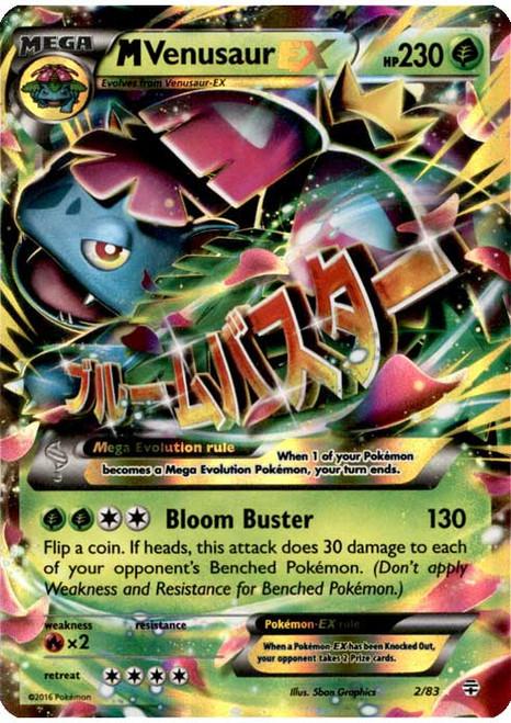 Pokemon X & Y Generations Ultra Rare M Venusaur EX #2