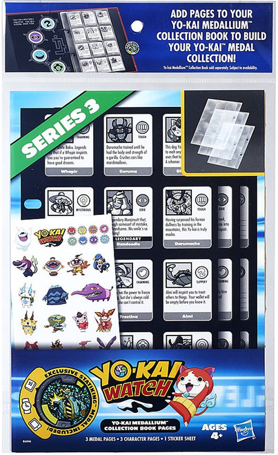Yo-Kai Watch S1 Series 3 Medallium Collection Book Pages Set