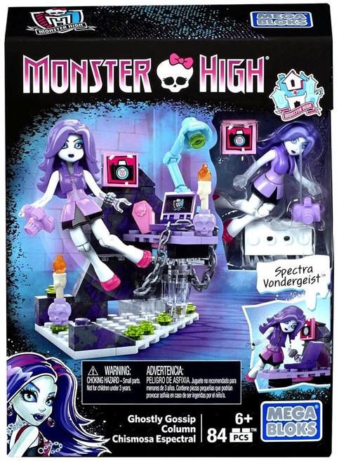 Mega Bloks Monster High Ghostly Gossip Set #54044