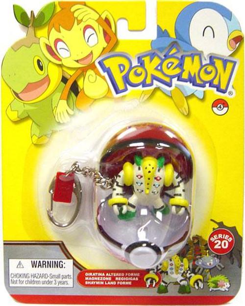Pokemon Diamond & Pearl Series 20 Regigigas Keychain