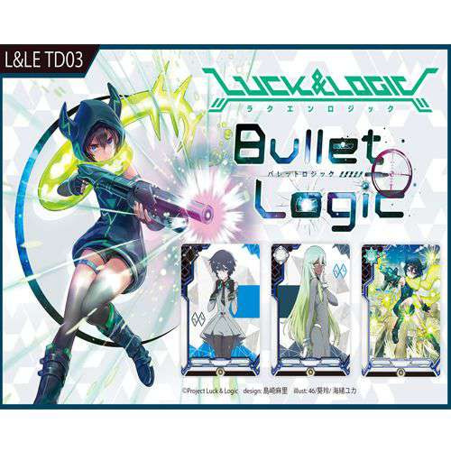 Luck & Logic Bullet Logic Trial Deck