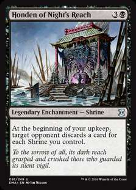 MtG Eternal Masters Uncommon Honden of Night's Reach #91