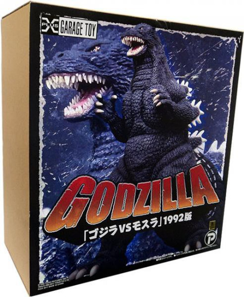 Godzilla vs. Mothra Godzilla Vinyl Figure [1992 Battle For Earth Version]