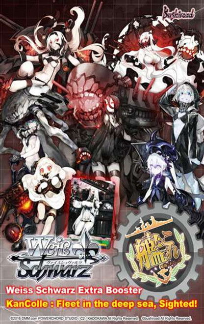 Weiss Schwarz KanColle: Fleet in the Deep Sea, Sighted! (English) Extra Booster Box [6 Packs]