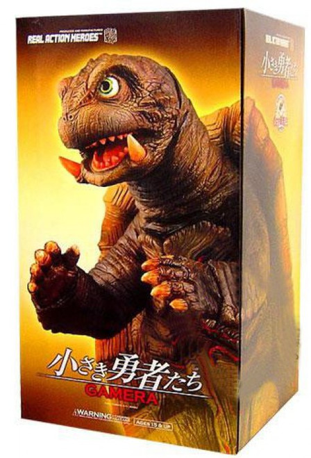 Godzilla Real Action Heroes Modern Gamera Action Figure
