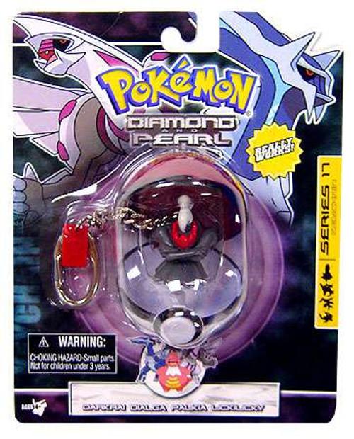 Pokemon Diamond & Pearl Series 17 Darkrai Keychain