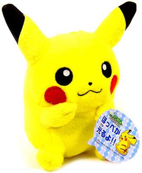 Pokemon 5 Inch Pikachu Plush [Light-Up]