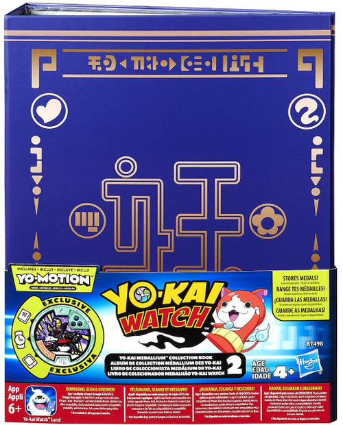 Yo-Kai Watch Season 2 Medallium Collection Set
