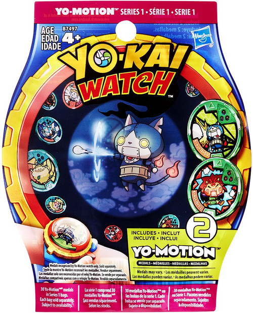 Yo-Kai Watch Yo-Motion Series 1 Mystery Pack