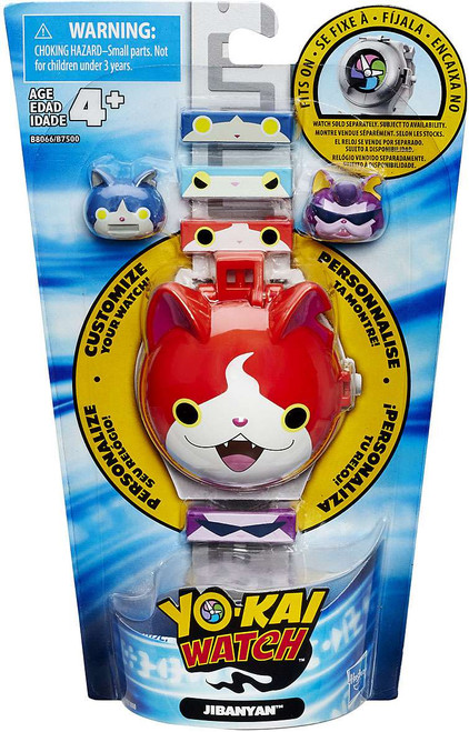 Yo-Kai Watch Jibanyan Watch Accessory