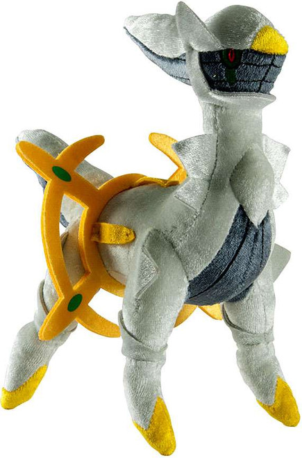 Pokemon 20th Anniversary Arceus Exclusive 8-Inch Plush