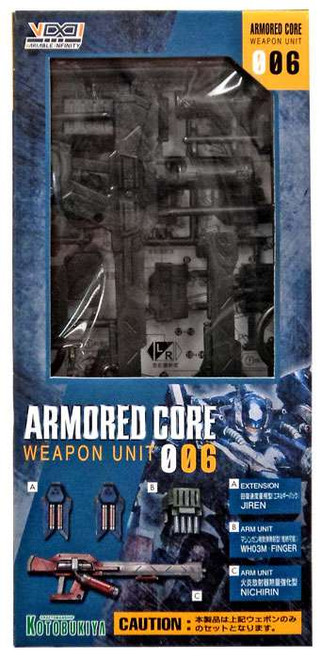 Armored Core Weapon Unit 006 Plastic Model Kit