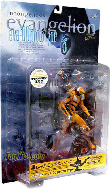 Neon Genesis Evangelion Optional Parts Eva-00 Prototype Model Collectible Figure [Damaged Package]