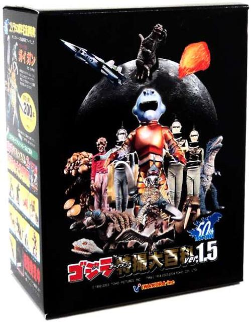 Godzilla 50th Anniversary Ver. 1.5 Trade Figure