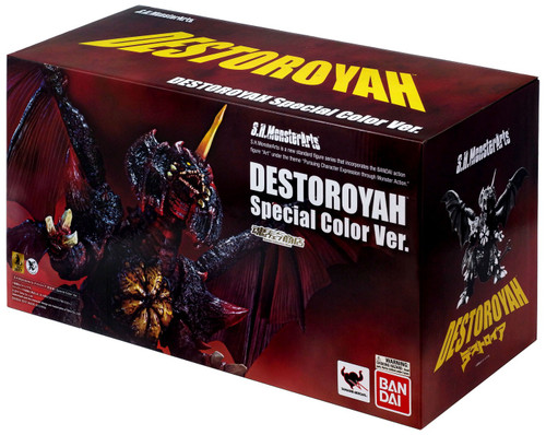 Godzilla S.H. Monsterarts Destroyah Action Figure [Special Color]