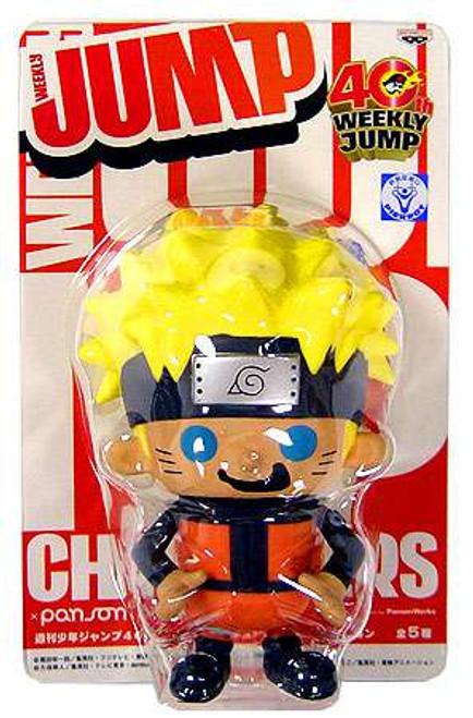 Shonen Weekly Jump Series 1 Naruto PVC Figure